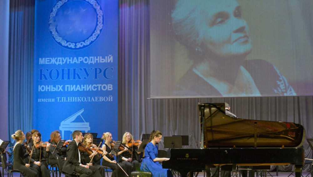 В Брянске в 11-й раз пройдет международный конкурс юных пианистов