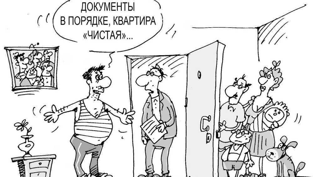 Две жительницы Брянска обманом завладели квартирой законной наследницы