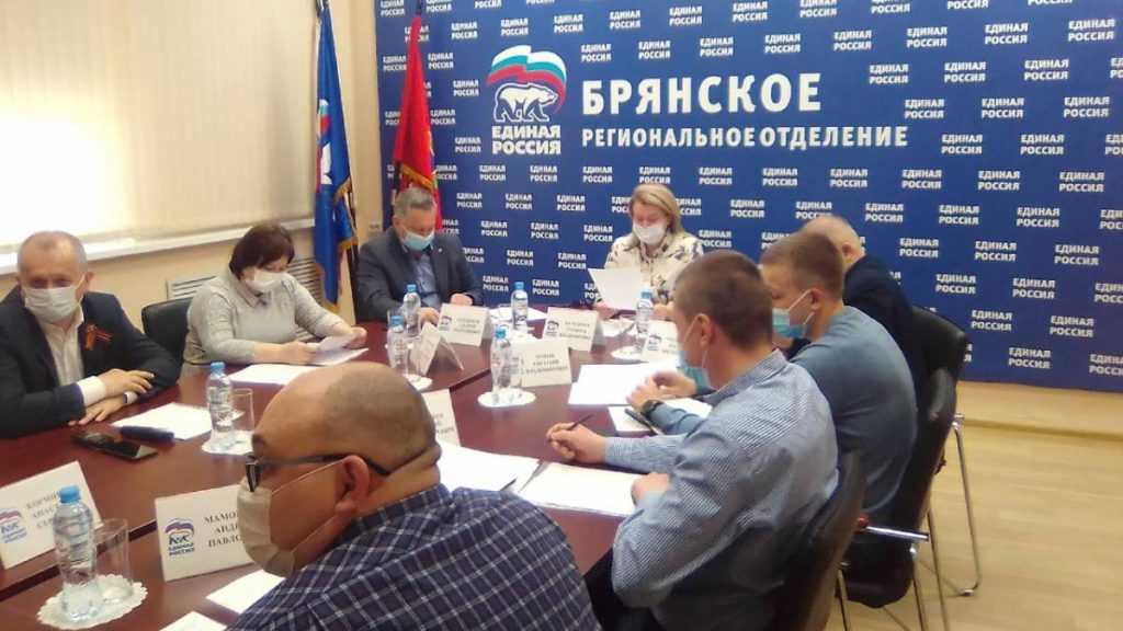 Региональный организационный комитет зарегистрировал двоих новых участников предварительного голосования «Единой России»