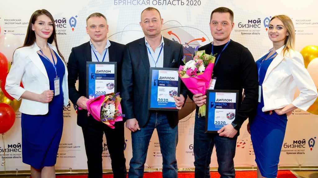 Брянских экспортеров приглашают на конкурс