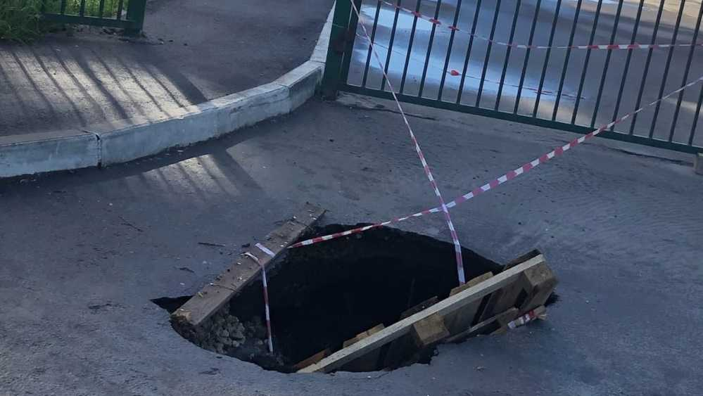 Жителей Брянска возмутила «пропасть» на улице Чернышевского