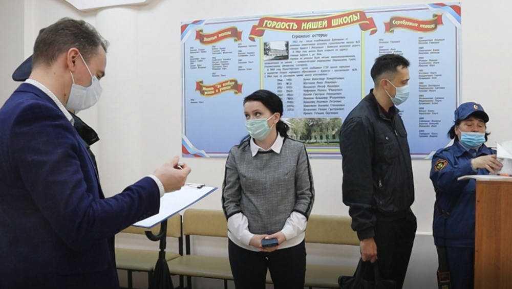 В Брянской области после трагедии в Казани проверили безопасность школ