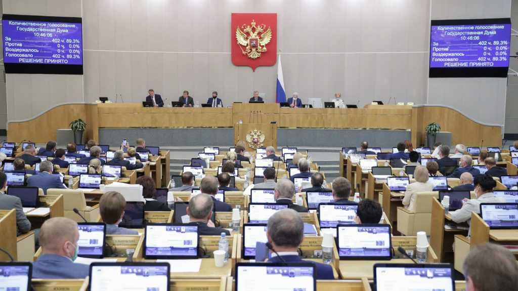 Российских депутатов заставят держать ответ перед избирателями