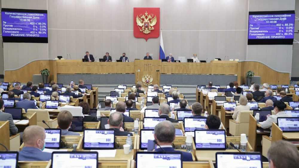 Депутаты Госдумы России приняли в первом чтении профицитный бюджет на 2022 год