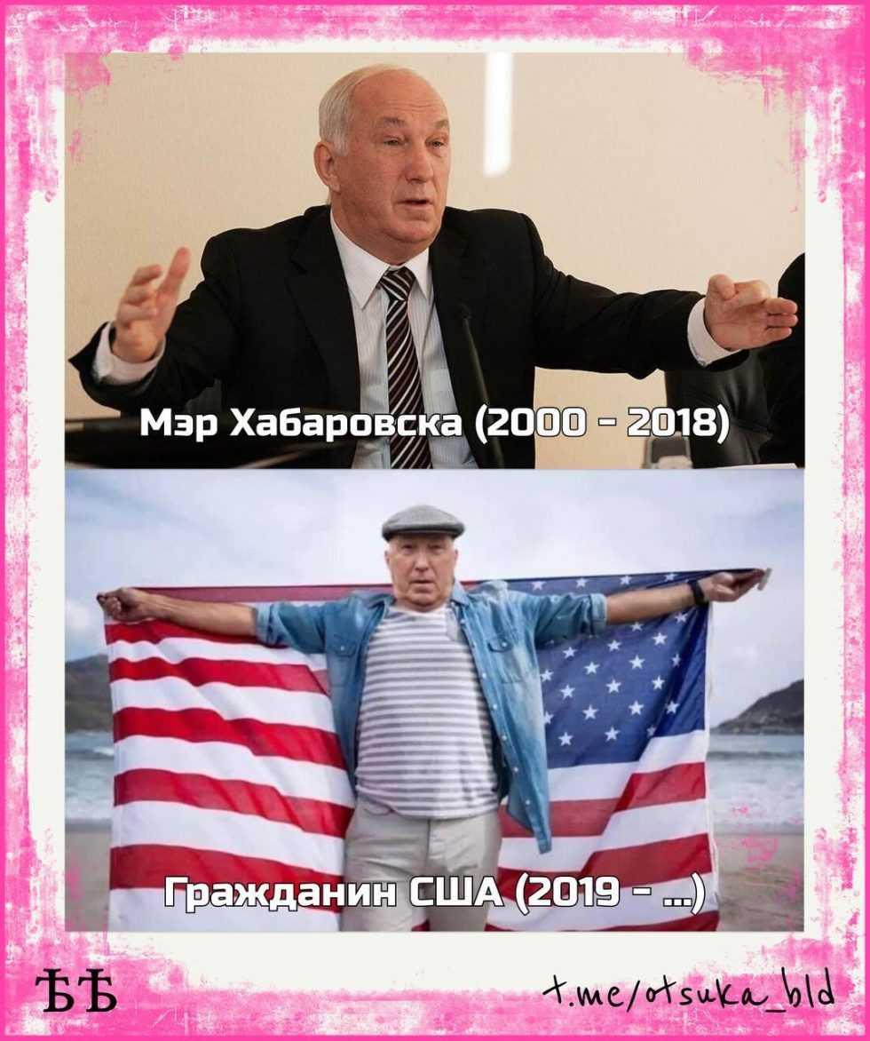 Как российского патриота Соколова солдаты НАТО выкрали