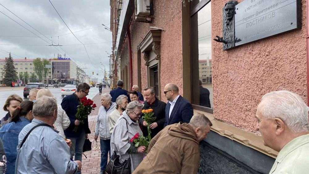 В Брянске открыли памятную доску актеру Герману Постникову