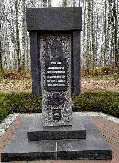 По инициативе брянского землячества в Санкт-Петербурге установят обелиск