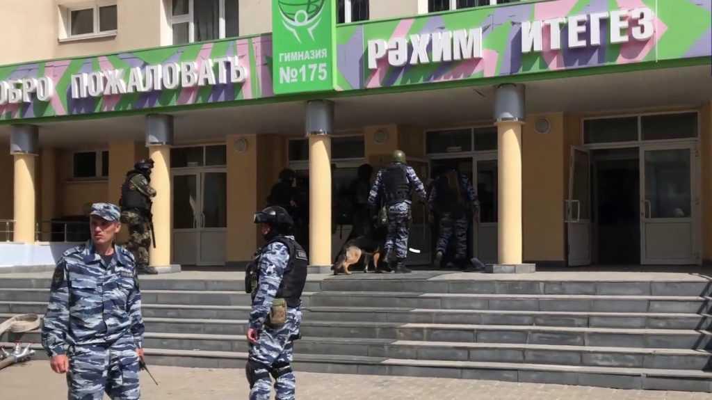 Вахтерша охраняла казанскую школу, где произошло массовое убийство