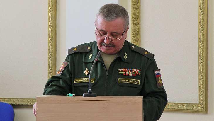 64-летний военком Брянской области Андрей Соломенцев ушел в отставку