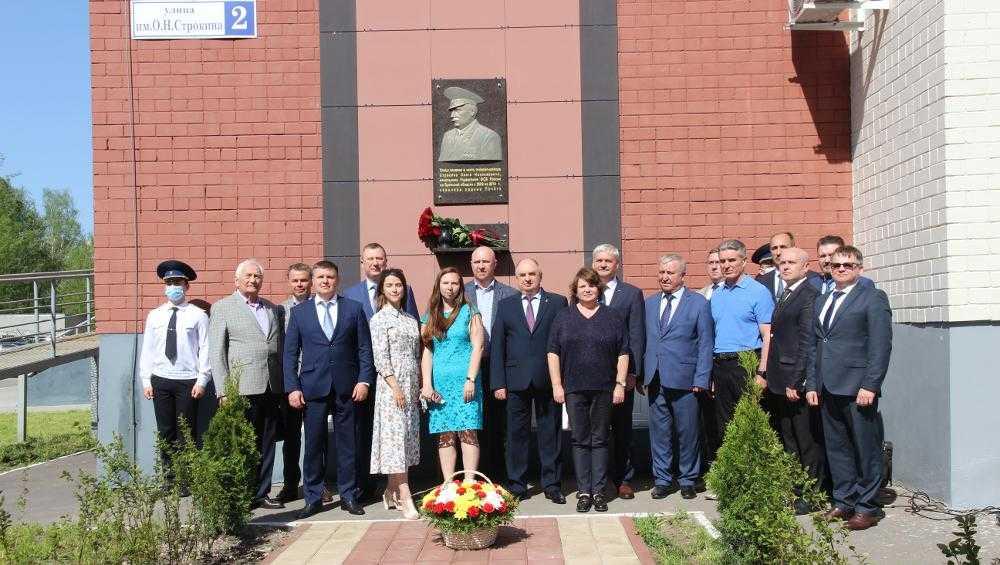 В Брянске открыли памятную доску экс-начальнику областного УФСБ Строкину