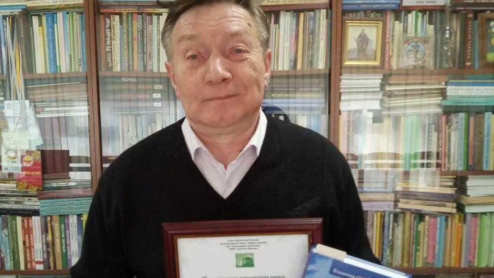 Брянский поэт Владимир Сорочкин стал лауреатом престижной литературной премии