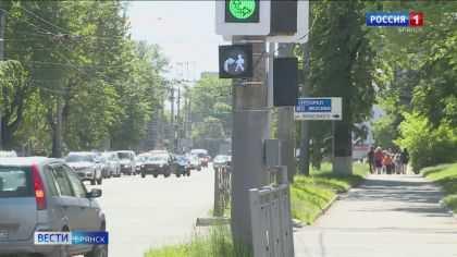 Три новых светофора с дополнительной секцией установлены в Брянске