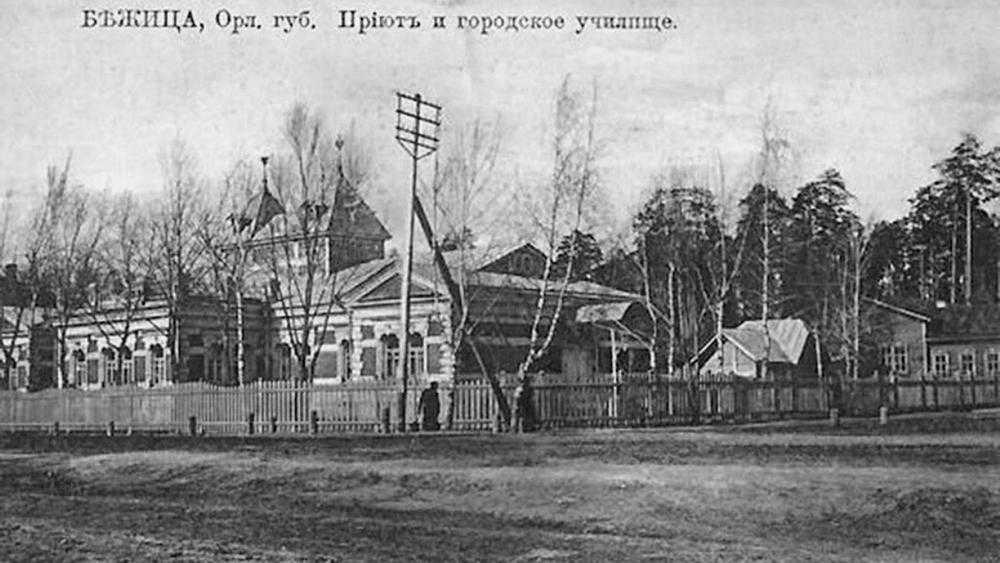 2 июня исполнилось 65 лет со дня объединения городов Брянск и Бежица