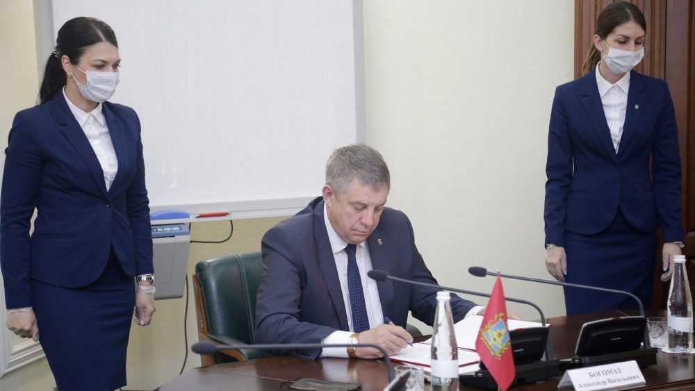 Брянск будет развивать научное сотрудничество с соседями