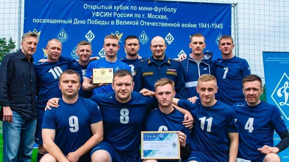Команда УФСИН России по Брянской области стала четвертой в розыгрыше Кубка ФСИН России
