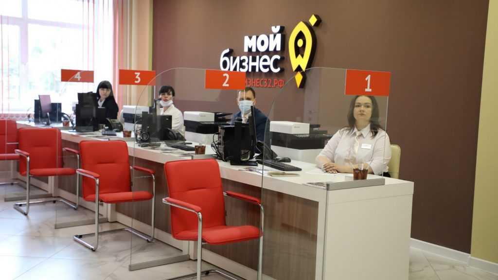 Центр «Мой бизнес» начинает прием заявок на оказание услуги по содействию в популяризации продукции для МСП и самозанятых граждан