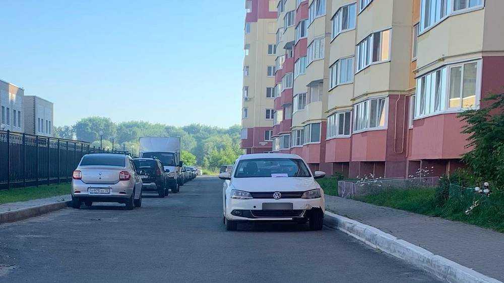В Брянске мстители наказали автохама на Флотской улице