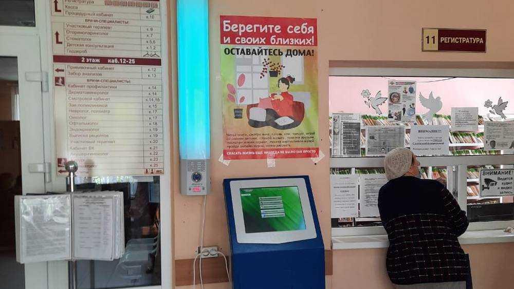 Брянская поликлиника больницы имени В. И. Гедройц стала беречь время пациентов