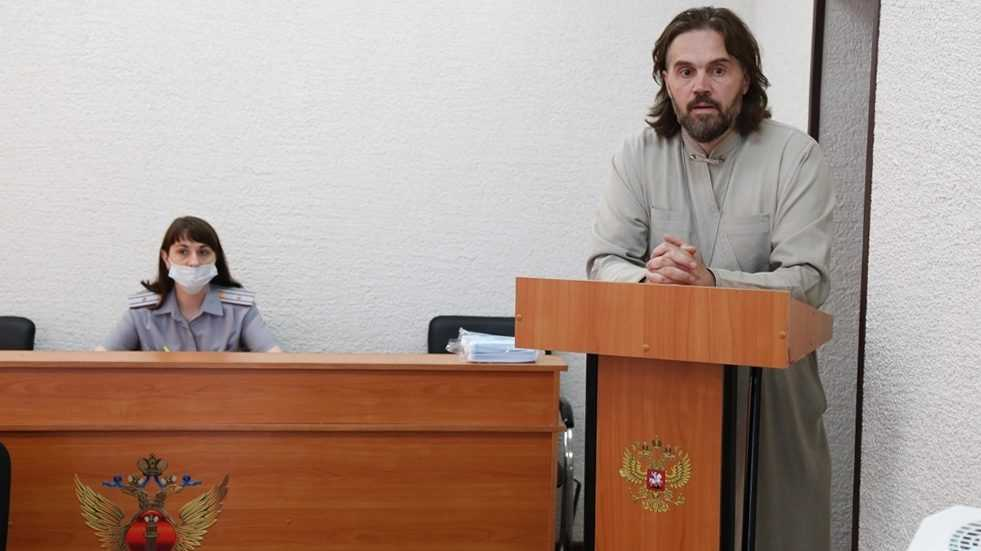 В Брянской области прошел родительский день для осужденных и их родителей
