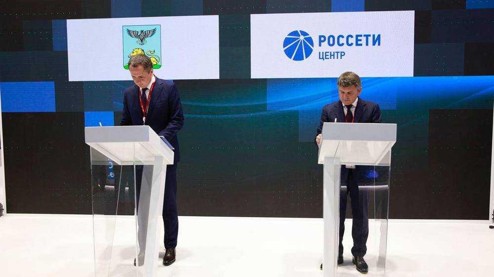 Игорь Маковский и Вячеслав Гладков подписали соглашение о создании высокотехнологичной системы управления регионом на платформе «Россети Центр»