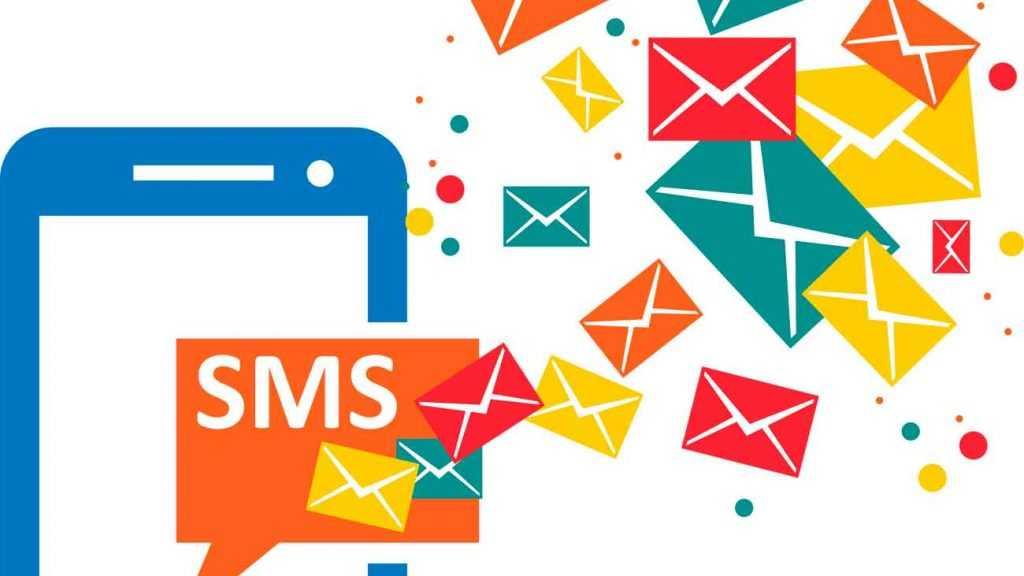 Работают ли SMS-рассылки в 2021 году в чем преимущество и актуальность для бизнеса?