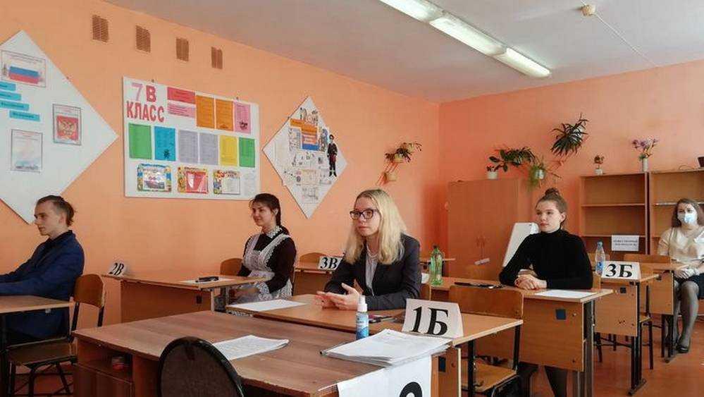 В Брянской области более 1,1 тысячи выпускников сдали ЕГЭ по биологии
