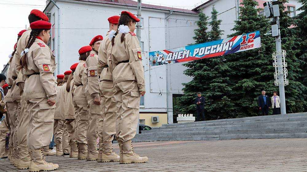 В Брянской области 12 июня торжественно отпразднуют День России
