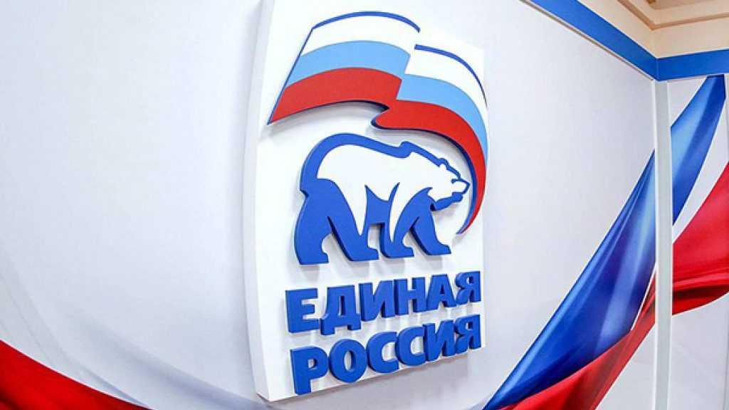 Уважаемые жители Брянщины, региональный исполнительный комитет партии «Единая Россия» поздравляет вас с Днём образования Брянской области!