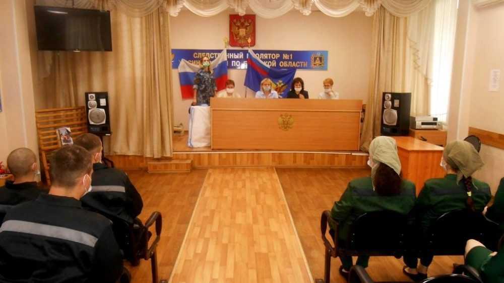 В брянском СИЗО № 1 прошла встреча осужденныхс представителями центра занятости и работодателями