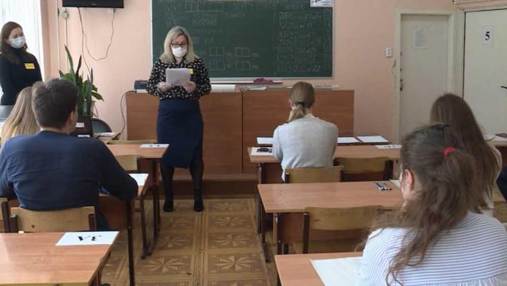 В Брянской области ЕГЭ по химии семь выпускников сдали на 100 баллов