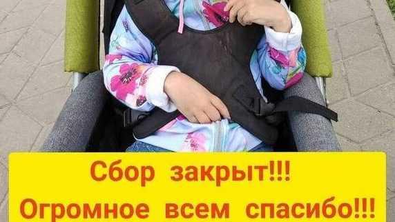 Перенесшую клиническую смерть брянскую девочку прооперируют в Санкт-Петербурге