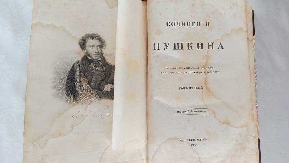 Орловский библиофил удивил всеми собраниями сочинений Пушкина в своей библиотеке