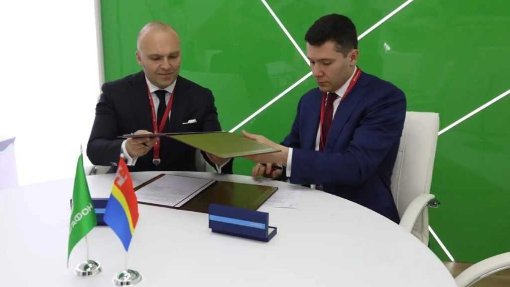 МегаФон предложил Калининградской области помощь в развитии инновационных сервисов