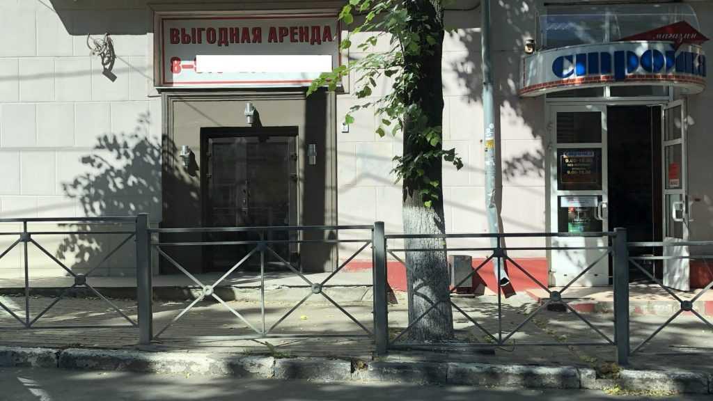 Загадочное заведение в Брянске сменило вывески