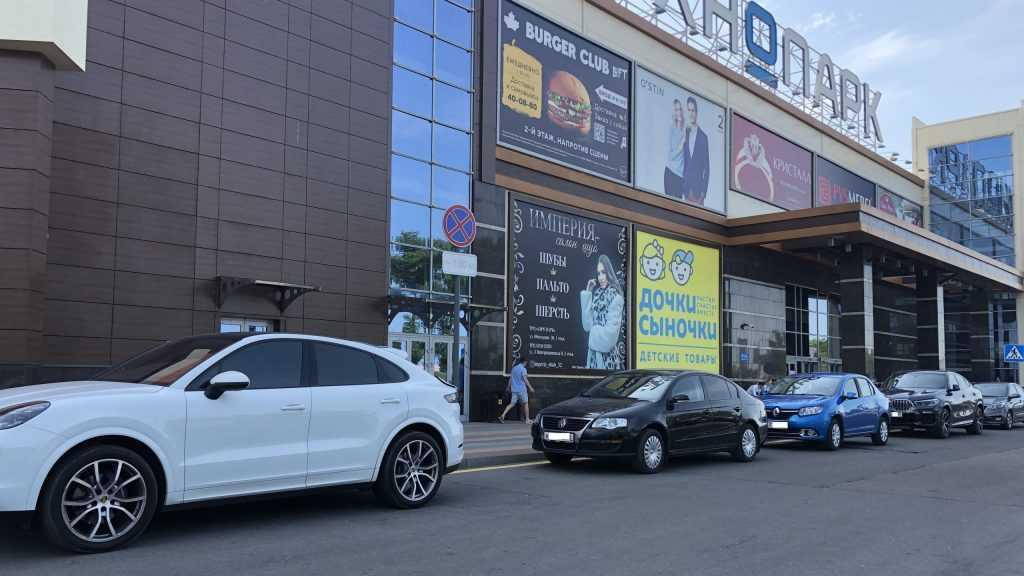 В Брянске водителям рассказали о коварной ловушке возле ТРЦ «Аэропарк»