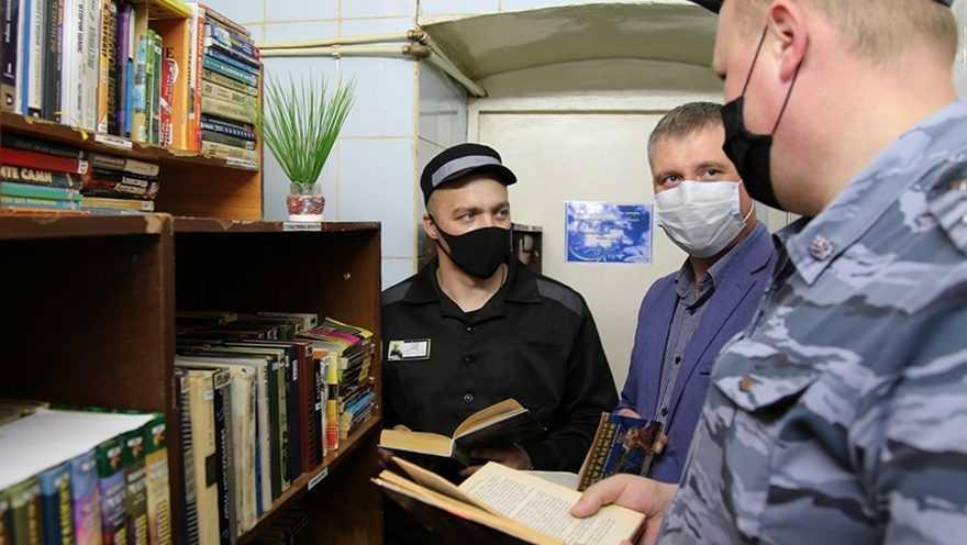 В библиотеку следственного изолятора Брянска передали 200 томов книг