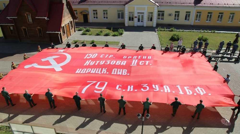 В Брянской ВК состоялся флешмоб «Знамя Победы»