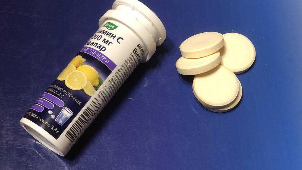 В брянских аптеках исчезли дешевые российские витамины