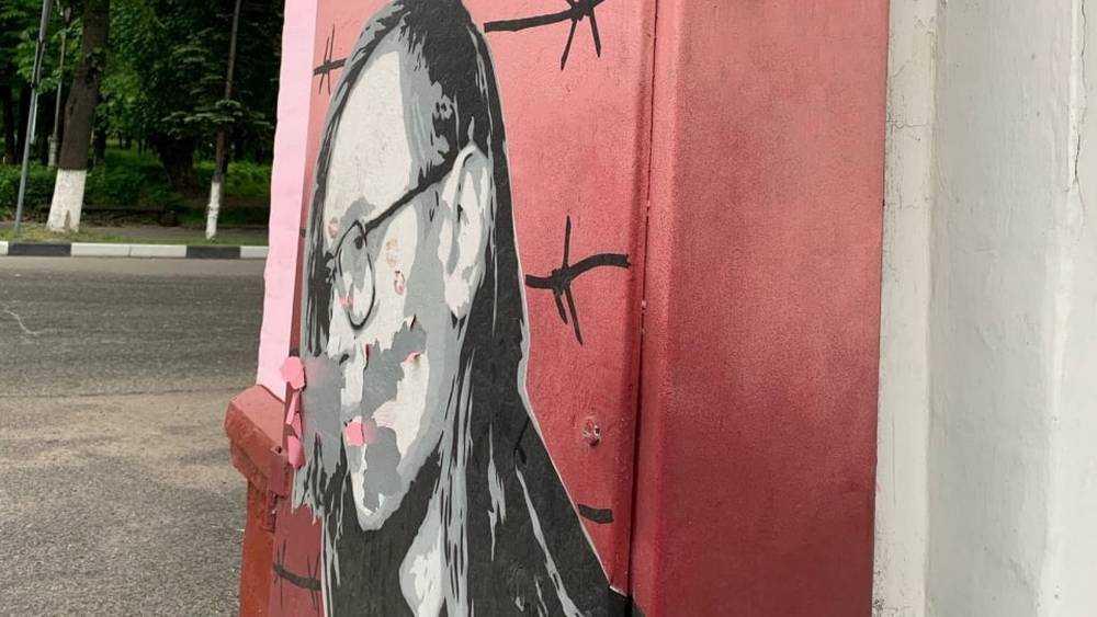 В Брянске уничтожен портрет музыканта Егора Летова на железном шкафу