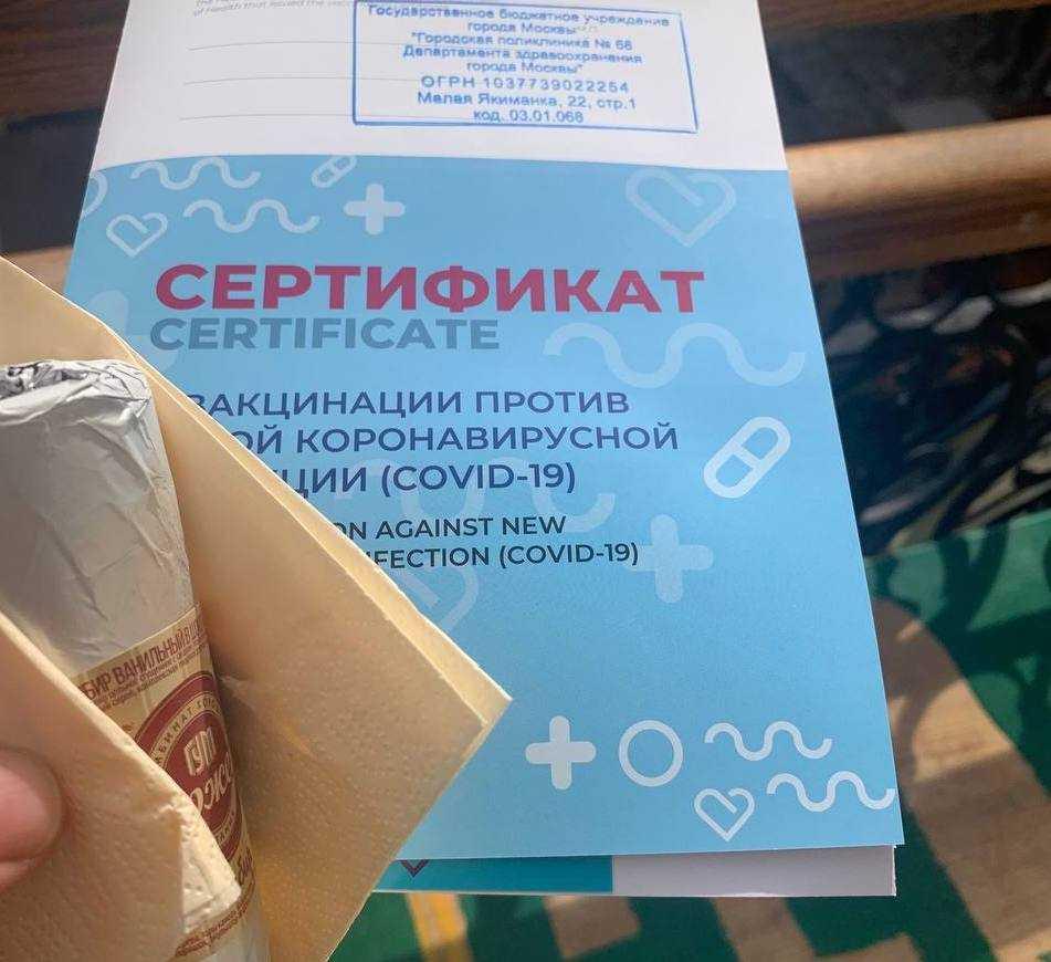 Брянец рассказал о вакцинации от коронавируса в Москве