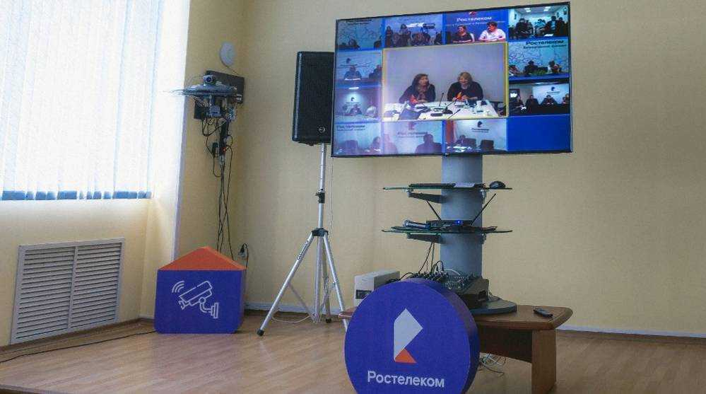 В ЦФО подвели итоги регионального этапа конкурса «Вместе в цифровое будущее»