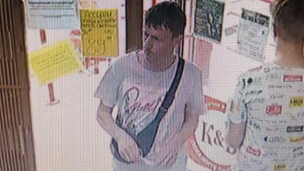 Брянская полиция объявила розыск сбывших поддельные купюры людей