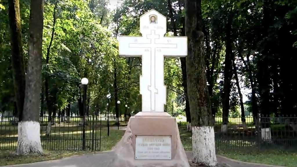 Историк рассказал о погибшем и забытом брянском полке