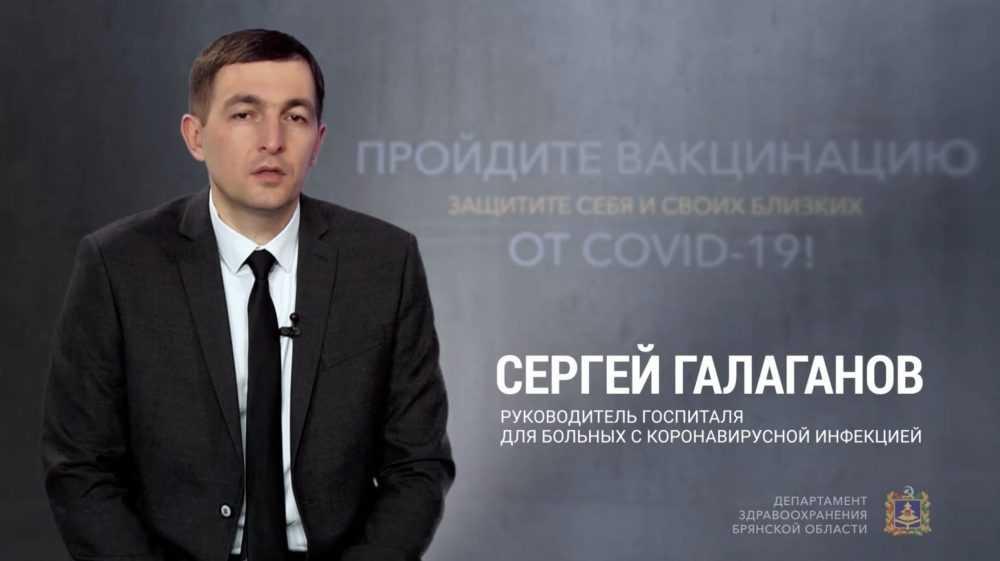 Глава брянского департамента здравоохранения заявил о мутациях коронавируса