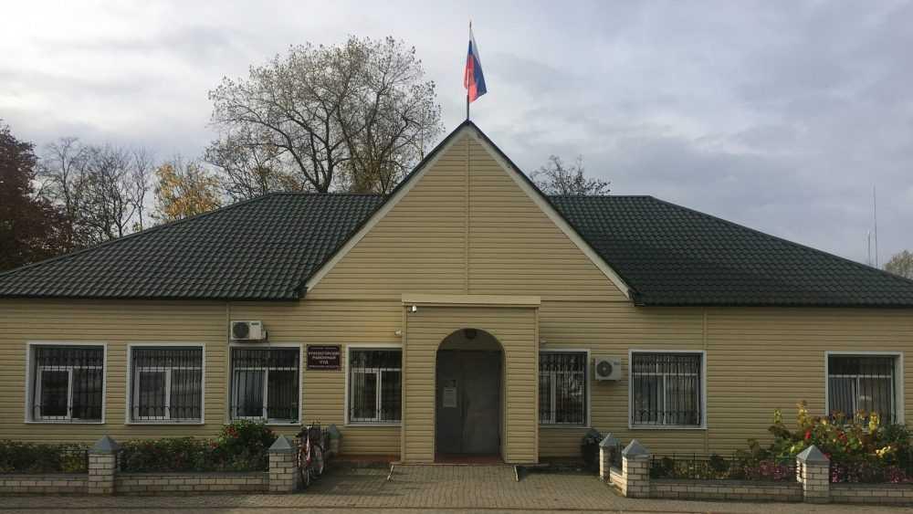 Путин назначил Галину Пожарицкую на должность главы суда в Брянской области