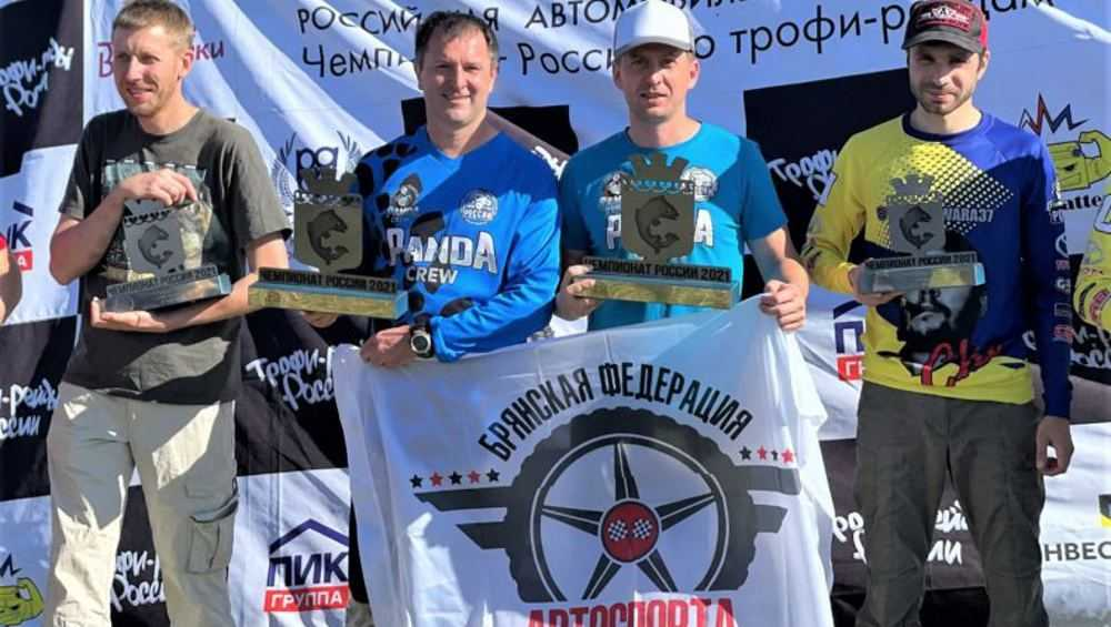 Брянцы победили в Карелии в гонках по бездорожью