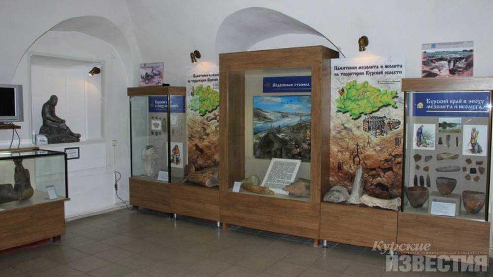 В Курске после скандала приостановили объединение музеев