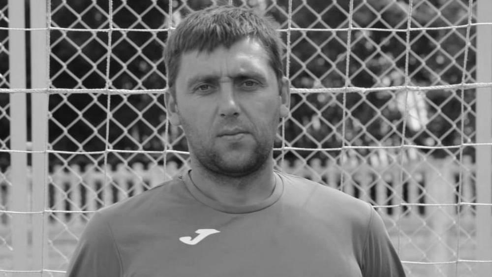 Погиб 32-летний футболист клуба «Заря» из Стародуба Андрей Галицин