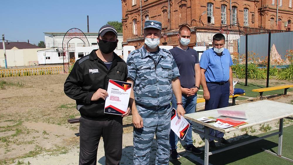 В ИК-5 выбрали лучший отряд и вручили осужденным знаки отличия ГТО