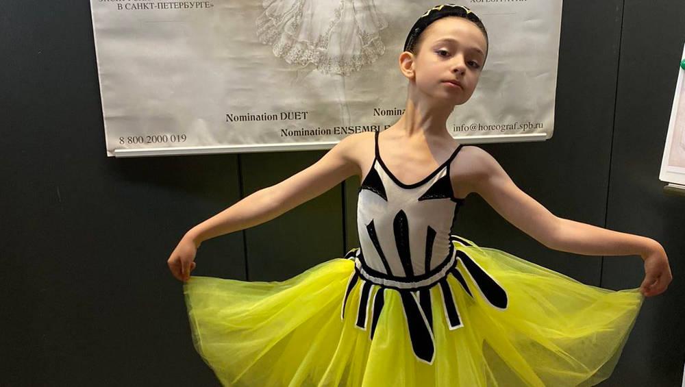 Юная брянская балерина Майя Ларина победила на всероссийском конкурсе